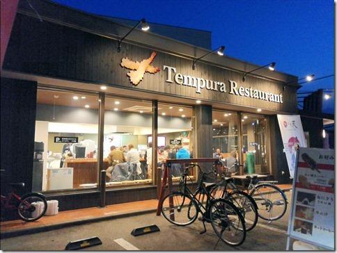 山梨食その2 インバウンド天ぷら屋「いだ天」で晩餐@河口湖駅付近
