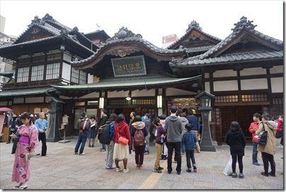 松山旅2015/02 約20年ぶりの道後温泉へ