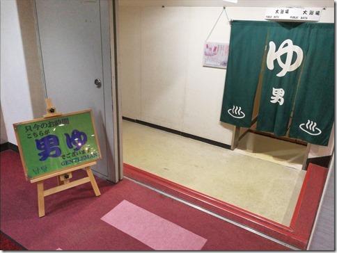 鳥取旅2017/07 皆生温泉・三井別館の館内と源泉かけ流しの温泉の編
