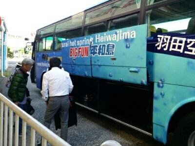 Airport_bus_heiwajima