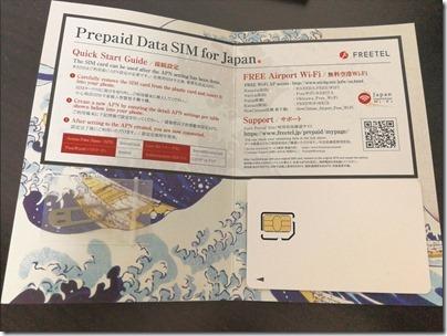 Freetel-2017APR-002_R1