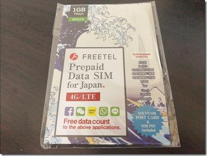 Freetel-2017APR-009_R1