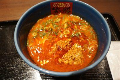 Shinatatsu_022_S
