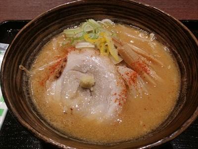 Shinatatsu_039_S