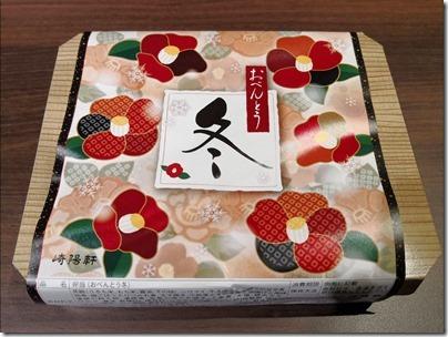 羽田空港の空弁「崎陽軒・おべんとう冬」