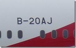 B20AJ