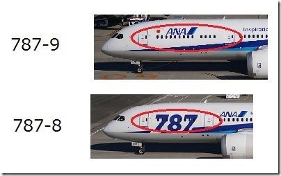 B787-8-9-diff
