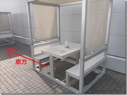 HKG-2018AUG-025R