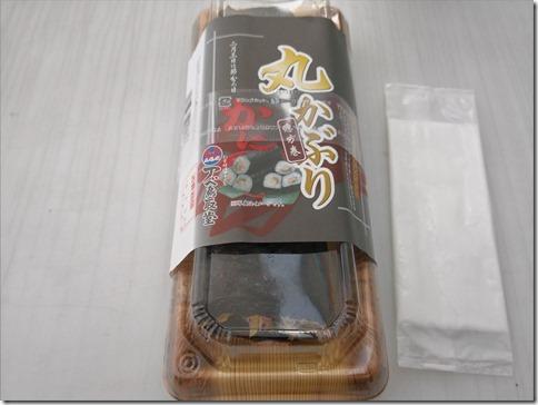 羽田空港の空弁「アベ鳥取堂・丸かぶり恵方巻 かに」