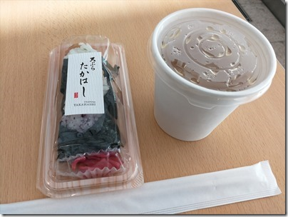 羽田空港国際線の空弁「天ぷらたかはし・天むすしじみ汁セット」