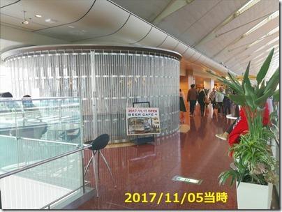 HND-2017nov1-024-R