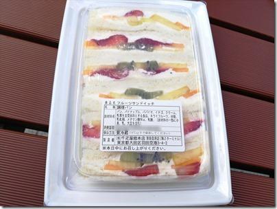 羽田空港の空弁「千疋屋総本店・フルーツサンドイッチ」