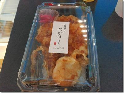 羽田空港国際線の空弁「天ぷらたかはし・天丼 花」