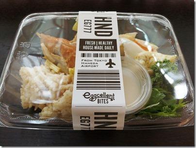 羽田空港の空弁「eggcellent BITES・STAR DELI SORA-BEN 鮭・目玉焼き・野菜スティック」