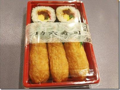 羽田空港の空弁「ミヤブチライス・助六寿司弁当」