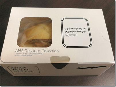 羽田空港の空弁「ANAのおいしいコレクション・タンドリーチキンのフォカッチャサンド」
