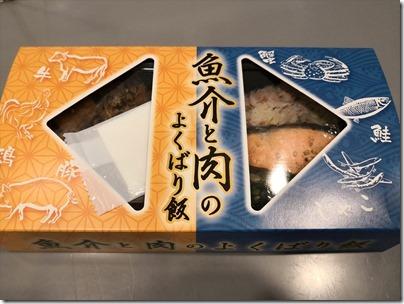 羽田空港の空弁「魚介と肉のよくばり飯」