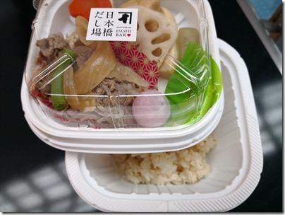 羽田空港国際線の空弁「だし場日本橋・二段弁当【牛すき焼き風】」