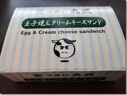 羽田空港の空弁「つきじ丸武・玉子焼&クリームチーズサンド」