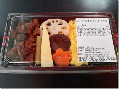 羽田空港国際線の空弁・期間限定?「江戸前佃煮海苔弁当【まぐろ角煮】」