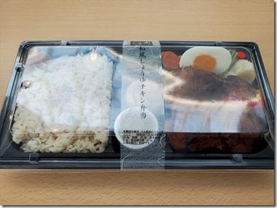 羽田空港国際線の空弁「だし場日本橋・和風しょうゆチキン弁当」