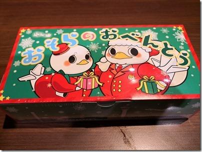 羽田空港の空弁「おそらのおべんとう・クリスマス仕様(2018)」