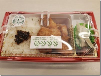 羽田空港の空弁「T's レストラン・大豆ミートのからあげ弁当」