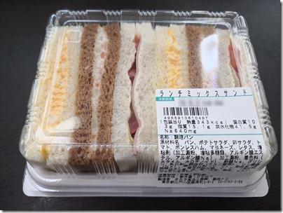 羽田空港の空弁「MMC Cafe・ランチミックスサンド」