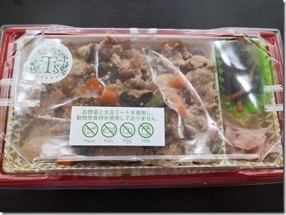 羽田空港の空弁「T's レストラン・大豆ミートの焼肉風弁当」