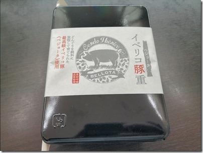 羽田空港の空弁「イベリコ豚重」