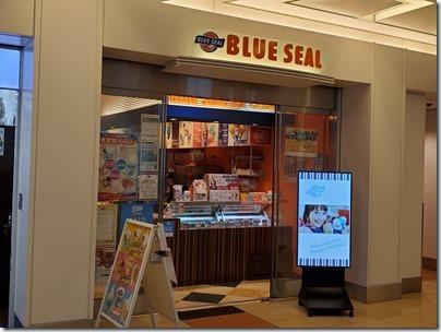 羽田空港のアイスその3 沖縄のご当地アイス BLUE SEAL@第2ターミナル