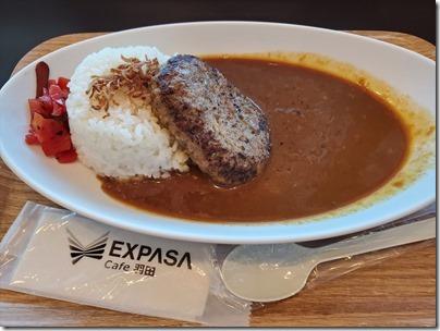 羽田空港のカレーその3 「Expasa Cafe 羽田」のハンバーグカレー@T3