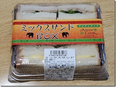 羽田空港の空弁「アジアンクック・ミックスサンドBOX」
