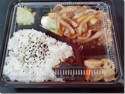 羽田空港第3ターミナルの空弁「銀座おぐ羅・生姜焼き定食弁当」