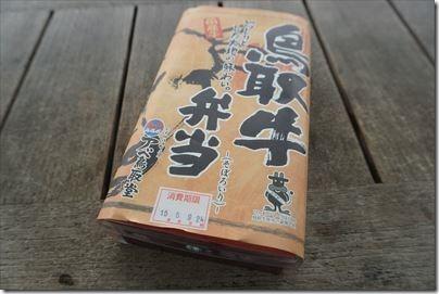 羽田空港の空弁「鳥取牛弁当」