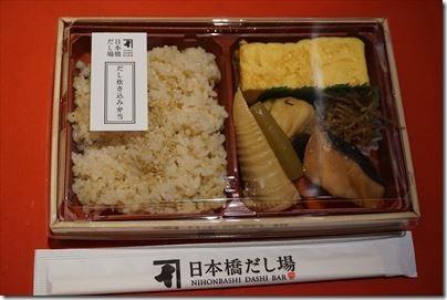 羽田空港国際線の空弁・だし炊き込み弁当