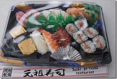 羽田空港の空弁「元祖寿司・栄」