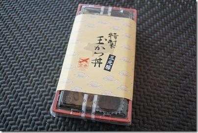 羽田空港の空弁「特製三元豚・玉かつ丼」