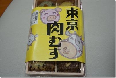 羽田空港の空弁「東京肉むす」