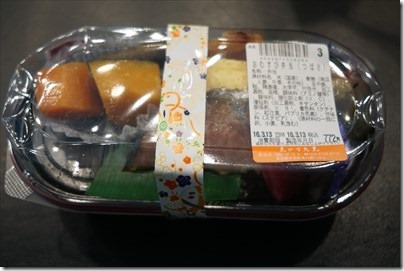 羽田空港の空弁「おむすび弁当 (つばさ)」