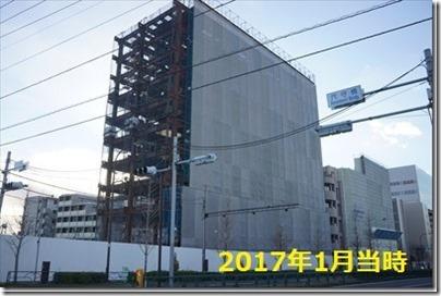 HND_2017JAN-006_R06