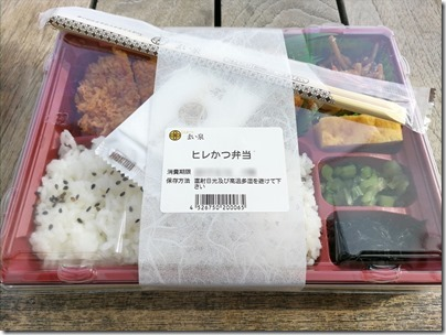 羽田空港の空弁「まい泉・ヒレかつ弁当」