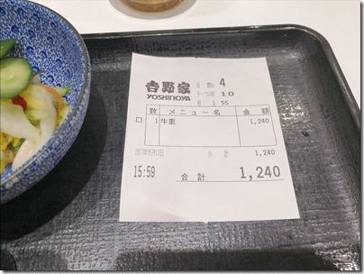 HND_2017MAY-079_R2