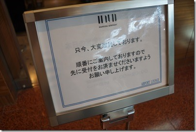 HND_CTS_201608_009_R1