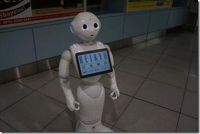 HND_robot_009_R