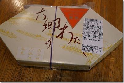Haneda_XmasEve2014a002_R