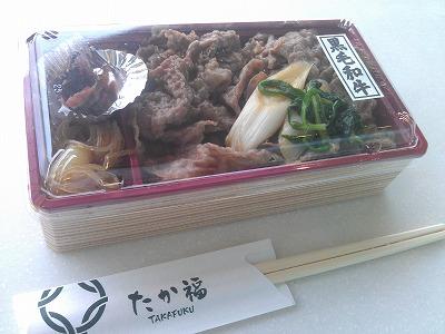 羽田空港国際線・たか福に「黒毛和牛すき焼き重弁当」登場