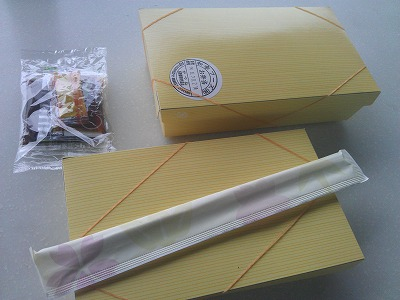 羽田空港国際線・かつ仙の「ひれかつ弁当」を食らう