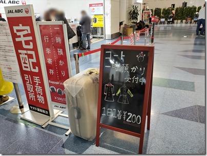 TSA2019NOVG009R