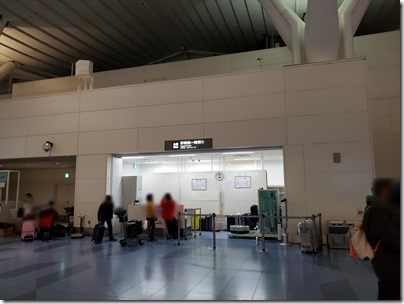 TSA2019NOVG014R